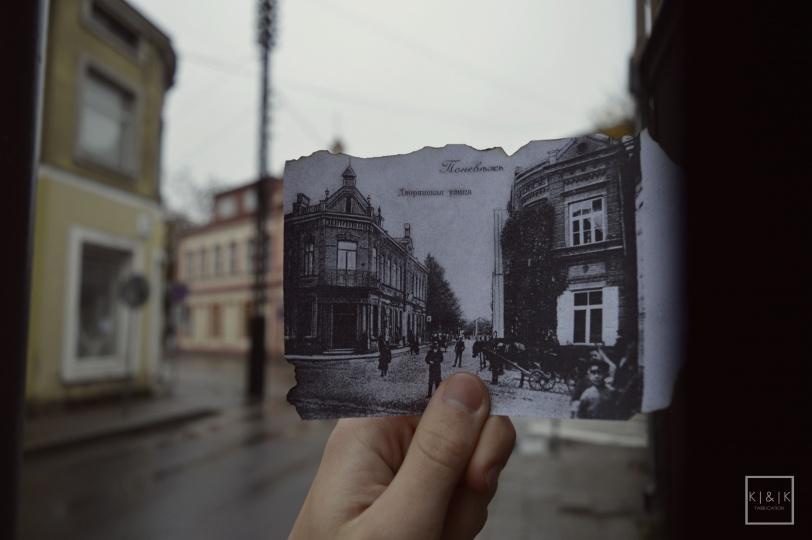 """""""Panevėžys – mano miestas"""": kas laimėjo?"""